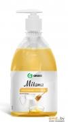 Жидкое мыло Grass Milana 500 мл Мед и Молоко